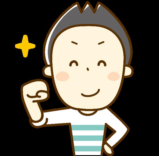 コジマ先生